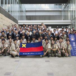 慶應ローバー60周年記念式典が行われました!